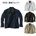 Jcd 55500
