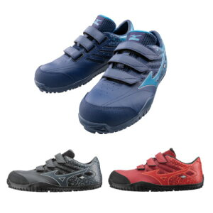 ミズノ 安全靴 MIZUNO オールマイティ TD22L