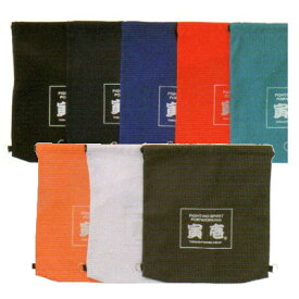 寅壱 袋物2530-942 22ショルダーバッグ