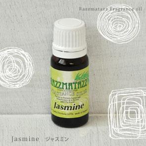 【歳末処分セール実施中!!】フレグランスオイル ジャスミン(JASMINE) 10ml