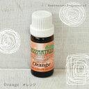 わけあり フレグランスオイル オレンジ(ORANGE) 10ml