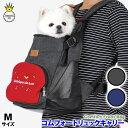 犬 リュック ペット用品 犬用品 キャンバス キャリーバッグ お出かけ 散歩 かわいい ...