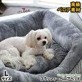 ワンコにプレゼント♪暖かくてぬくぬくできる『犬のベッド・冬用』は?