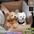 ワンコと安全にドライブ【犬用・ドライブボックス】が欲しい!おしゃれでかわいいおすすめは?