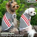 【メール便可】 犬服 犬の服 タンクトップ かわいい 人気 新作 小型犬 春夏 秋冬 涼しい ブラック ボーダー Puppyzzan…