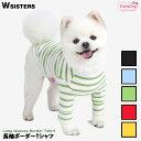 【メール便可】 犬服 ボーダー Tシャツ 犬の服 ドッグウェア Tシャツ カジュアル かわいい 人気 新作 小型犬 セール …