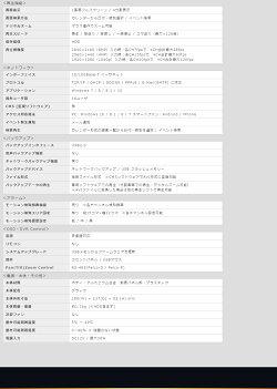 防犯カメラセット4K(800万画素)日本製日本初4K800万画素EX-SDI赤外線監視カメラ1台と録画機のフルセット4chDVR4K対応【三年保証】