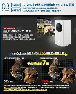 防犯カメラ-屋内-ペットカメラ-家庭用-ベビーモニター-ワイヤレス-楽天ランキング1位-みてるちゃん-WTW-IPW108J2
