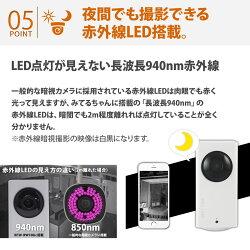 防犯カメラWIFI無料クラウド自動追跡カメラみてるちゃんペットカメラベビーカメラ。動く対象物を360度自動で追いかけスマホで遠隔監視