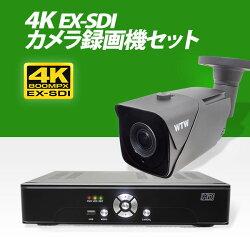 WTW防犯カメラ放送局規格の最高画質国内初800万画素4KEX-SDI録画機と赤外線カメラ1台のフルセット!4chDVR2160p対応録画容量1TB搭載