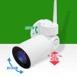 【新発売】マイク搭載パンチルトIPカメラWi-Fiスマホ対応4倍光学ズーム日本語アプリ赤外線