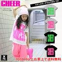【40%OFF】tシャツ ダンス hiphop キッズ 衣装 Tシャツ 黒 半袖 ネオンカラー デカロゴ BIG TEE CHEER cheer チアー CX6...