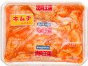 焼肉王国 キムチホルモン【あす楽対応_北海道】