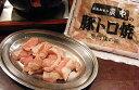炭や 豚トロ【あす楽対応_北海道】 ランキングお取り寄せ