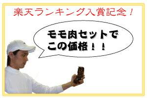 TBSぴったんこカンカンの石塚さんも絶賛!!国産手作り焼豚〜バラ肉255g×3+モモ肉セット〜