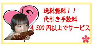 焼き豚国産豚バラ肉メディアで話題国産手作り焼豚〜バラ肉255g×2〜
