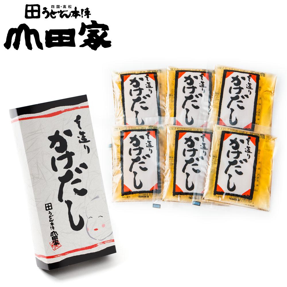 うどん本陣山田家特製「かけだし」[6人前]かけうどん、きつねうどん、天ぷらうどん、ひやかけうどん、お好みでアレンジしてオリジナル讃岐うどんなど♪【HK-6】