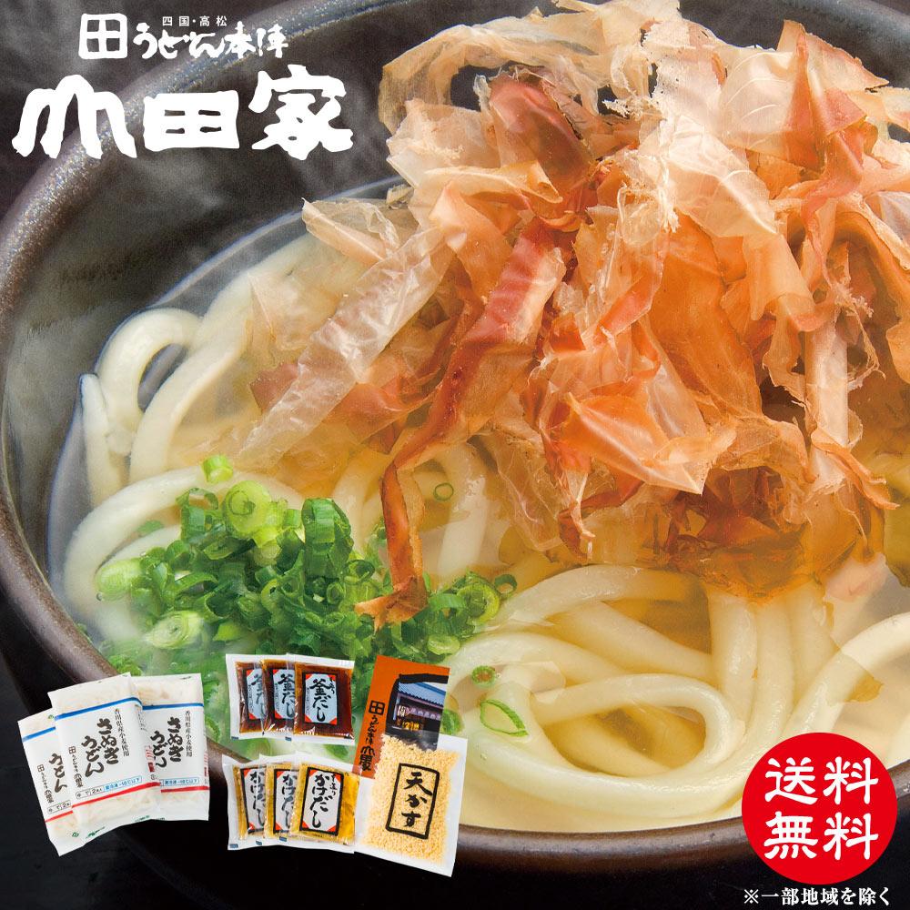 【送料無料】香川県産小麦使用 冷凍讃岐うどんとかけだし釜だしの詰合せ[6人前]【MRE-6】