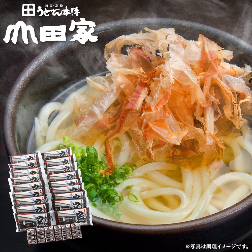【送料無料】ご自宅用に!冷凍讃岐うどん麺だけ![18人前]【SS-18】おまけのつゆ付き!