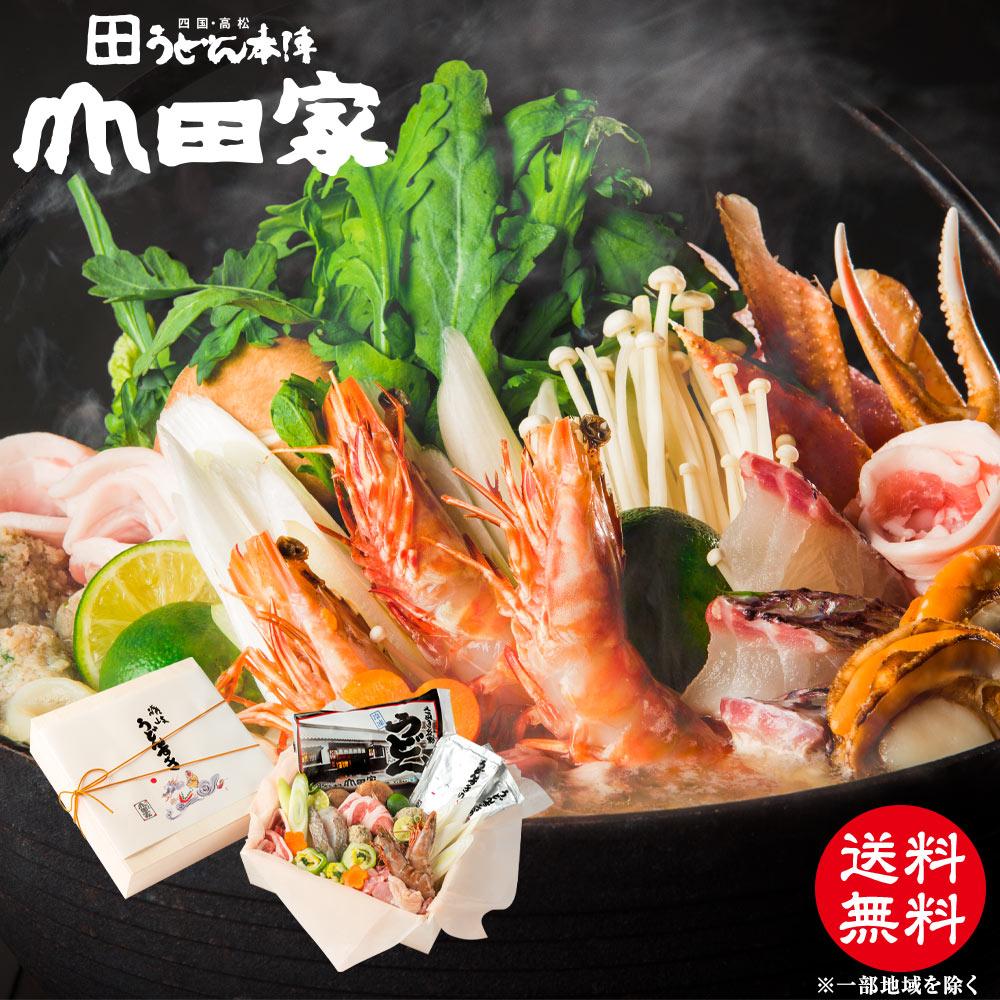【冷凍】送料無料!山田家特製 冷凍うどんすきセット[4人前]【USR-4N】