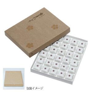 復刻版パッケージ商品 山田屋まんじゅう 化粧箱【密封包装】30個入