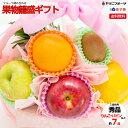[ご進物用/秀品]果物 籠盛ギフト パイン・りんご・グレープフルーツなど 高級フルーツ詰め合わせ【あす楽対応/のし対…