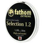 国産フロロカーボン製釣り用ハリス1.2号fathomEXTREME