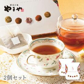 やまや 爽快するりん茶S 2個セット(ルイボス キャンドルブッシュ お茶 紅茶 ローズヒップ ハーブティー tea 健康茶 健康補助食品)
