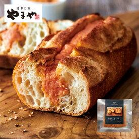 やまや 博多めんたいバター15g×5(辛子明太子 九州 博多 お取り寄せ 明太フランス パン)