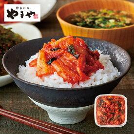 やまや めんたい白菜キムチ200g(九州 お取り寄せ グルメ おつまみ ご飯のお供 手土産 ギフト)