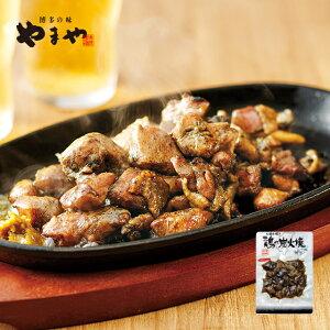 やまや 鶏の炭火焼(九州 お取り寄せ グルメ おつまみ ご飯のお供 手土産 ギフト)