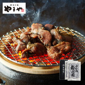 やまや 妻地鶏 炭火焼(九州 お取り寄せ グルメ おつまみ ご飯のお供 手土産 ギフト)