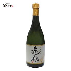やまや 逢初(芋) 720ml(焼酎 九州 宮崎 お取り寄せ 宅飲み 地酒 いなか酒)