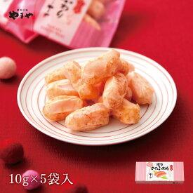 やまや さくふわり5袋入(九州 お取り寄せ グルメ 御菓子 手土産 ギフト)