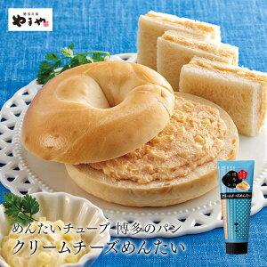 やまや めんたいチューブ クリームチーズ明太味100g(辛子明太子 九州 博多 お取り寄せ グルメ おつまみ ご飯のお供)