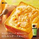 やまや めんたいチューブ はちみつチーズ(辛子明太子 九州 博多 お取り寄せ グルメ おつまみ ご飯のお供)
