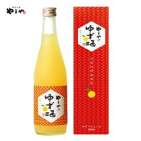 やまや ゆず酒 500ml(焼酎 九州 宮崎 お取り寄せ)