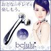 Japan belulu Platinum Roller 3d Massager Body Face Lift Slimming Skin Tight Breast Enhancing