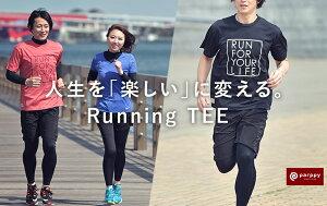 ランニングTシャツ半袖軽量マラソンおしゃれジョギングウェアスポーツアウトドアユニセックス男女兼用メンズレディース吸汗速乾UVカット紫外線対策トレイルランウォーキング【parppy】