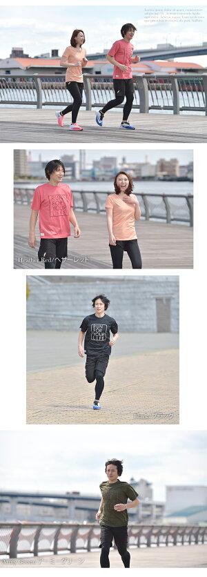ランニングTシャツ半袖速乾マラソンジョギングウェアメンズレディースUVカット紫外線対策軽量ウォーキングスポーツアウトドアユニセックス男女兼用parppyパーピー