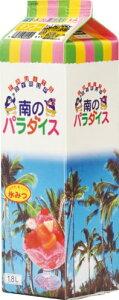 【SALE】無添加かき氷シロップ-マンゴーハニー製、果汁、蜂蜜、ビタミンC入「南のパラダイス」1800ml