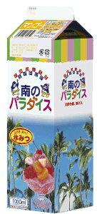 無添加かき氷シロップ-マンゴー果汁30%、蜂蜜、ビタミンC入「南のパラダイス」1000ml