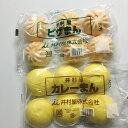 井村屋 カレーまん ピザまん 欲張りセット 各6個×1袋 12個当店の冷凍食品(氷を除く)2商品以上同時購入で500円値引…
