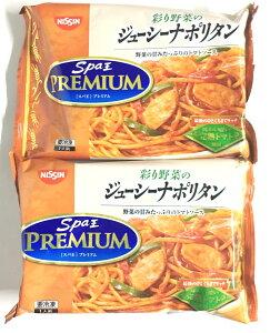 スパゲティ セット スパ王 プレミアム 彩り野菜のジューシー ナポリタン 300g2袋 冷凍当店の冷凍食品(氷を除く)2商品以上同時購入で500円値引きいたします。