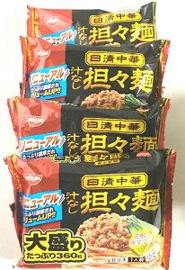 汁なし担々麺大盛り 360g4袋セット 日清食品 冷凍食品