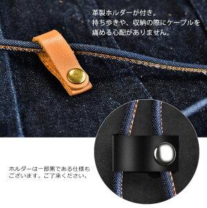 【ゆう】送料無料MicroUSBケーブルデニム生地1m2mデニム素材耐久性USB2.0Androidアンドロイドスマートフォン断線しにくいmicroUSBマイクロケーブル長いアンドロイドケーブルmicrousbケーブル断線しにくいスマホ充電器