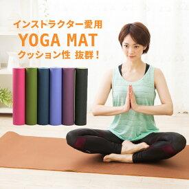 ヨガマット 6mm トレーニングマット ピラティス エクササイズマット ゴム 収納バンド付 おしゃれ ダイエット器具 yoga ケース 腹筋 脚痩せ