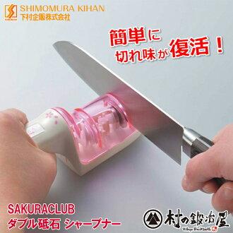 鋒利度在下村企販SAKURACLUB雙磨刀石卷筆刀37954簡單復活的菜刀磨刀機日本製造
