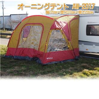 在現在的股票! 塔塔汽車公司 (拖車郵寄清單) 安裝篷 AW 1226 遮陽篷帳篷拖車、 露營和 C 軌側帳篷! 最終拖車側帳篷!