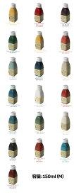 オールドヴィレッジ バターミルクペイント150ml(M)(bm-150ml)天然素材主成分なので、ニオイもなく環境と人に優しい塗料ですかわいいミルクボトルタイプ